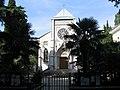 Римо-католицький костьол (Ялта).JPG