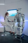 Робот SAR-401.jpg