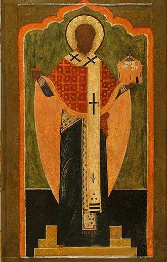 Saint Nicholas of Mozhaysk - Image: СВЯТИТЕЛЬ НИКОЛАЙ ЧУДОТВОРЕЦ (НИКОЛА МОЖАЙСКИЙ)