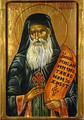 Свети Тадеј Витовнички 1.png