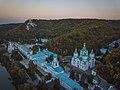 Святогірський монастир 2018 DJI 0032.jpg