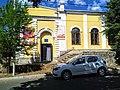 Синагога «Бешмедріс», Олександрія, вул. 6 Грудня (Першотравнева), 31а.jpg