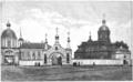 Старая Русса. Спасо-Преображенский монастырь (вид с юго-запада).png