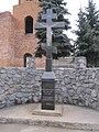 Старокостянтинів. Монастир Воздвиження Чесного Хреста 1.JPG