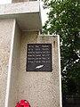 Старі Трояни - пам'ятник 12 воїнам-односельцям (призвіща).JPG