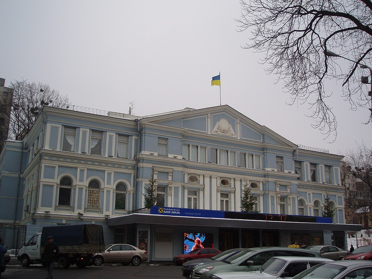 Афиша киев театры ивана франко заказать билеты на концерт стаса михайлова в ставрополе
