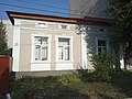 Федьковича, 2, Тернопіль.jpg