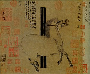Classical Chinese poetry - Attributed to Han Gan, Huiyebai (Night-Shining White Steed), about 750 CE (Tang Dynasty).