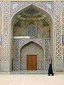آرامگاه خواجه ربیع (12).jpg