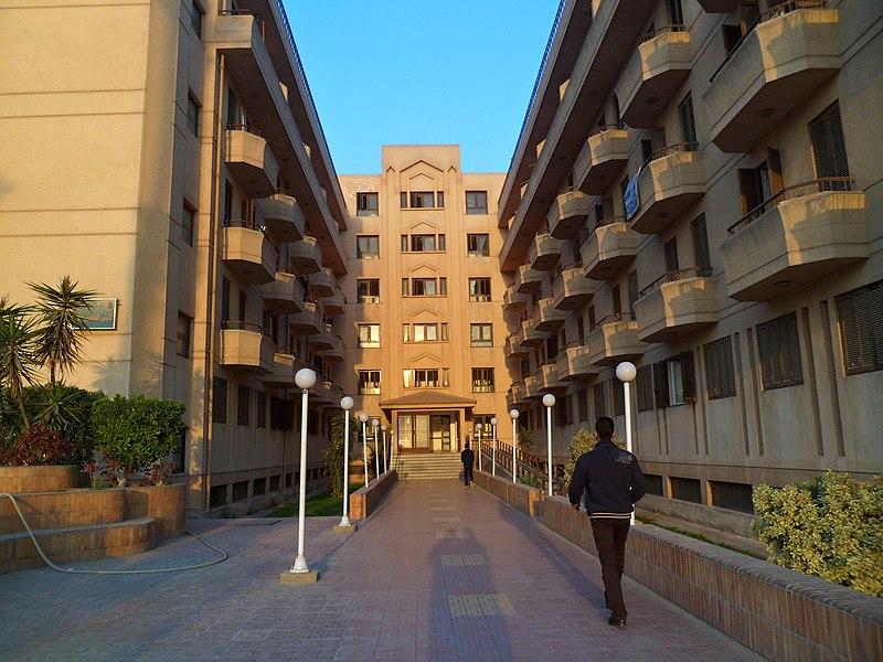 File:المدينة الجامعية-جامعة القاهرة-2.JPG
