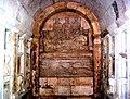 باب قديم سوري.jpg