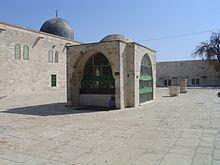 قباب المسجد الأقصى 220px-%D9%82%D8%A8%D8%A9_%D9%8A%D9%88%D8%B3%D9%81_%D8%A7%D8%BA%D8%A7
