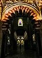 كاتدرائية-مسجد قرطبة 2.jpg