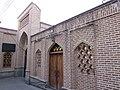 مسجد حضرت فاطمه.jpg