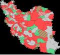 نتیجهٔ انتخابات مجلس شورای اسلامی (۱۳۸۶-۸۶) بر پایهٔ گرایش فهرست پیروز در حوزهٔ انتخابی.png