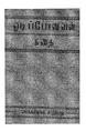 ஓடிப்போனவள் கதை.pdf