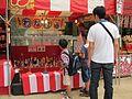 わなげ 輪投げ 2014 (15690449397).jpg