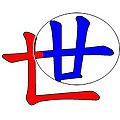 世 倉頡字形特徵.jpg