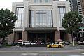 中山市京华世纪酒店 King Century Hotel - panoramio.jpg