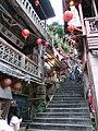九份 豎崎路, Taiwan - panoramio.jpg