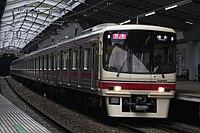 京王8000系電車@京王永山駅.JPG