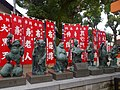 八坂神社の七福神像 寝屋川市八坂町 Seven Lucky Gods 2012.12.17 - panoramio.jpg