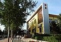 利金时尚宾馆Li Jin Shi Shang Bin Guan(青年旅舍 YOUTH HOSTEL ) - panoramio.jpg