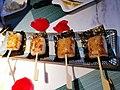 北海道炙烤黑糖年糕.jpg