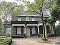南山植物园-原苏联大使住处 - panoramio.jpg