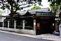 台北琴道館 Taipei Guqin Museum - panoramio.jpg