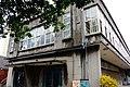 台北酒廠果酒大樓 Taipei Winery Fruit Wine Hall - panoramio.jpg