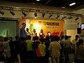 台北電腦展2008年8月1日 - panoramio - Tianmu peter (37).jpg