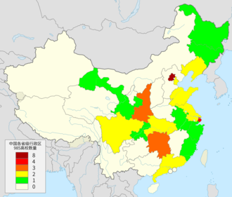 """Project 985 - Numbers of """"Project 985""""-sponsored universities in each province of China."""