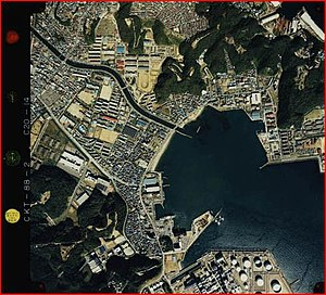 Kurihama, Yokosuka - Image: 国土情報ウェブマッピングシステム 横須賀久里浜 1988年