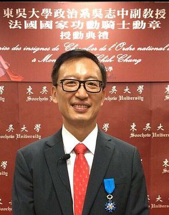 Wu Chih-chung - Image: 外交部政務次長吳志中