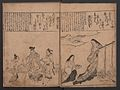 姿絵百人一首-Portraits for One Hundred Poems about One Hundred Poets (Sugata-e hyakunin isshu) MET JIB26 1 004.jpg