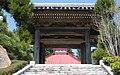 広修寺(東の寺) - panoramio.jpg