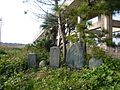 庚申塔など - panoramio.jpg