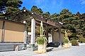 恩賜箱根公園中央門, Central Gate of Hakone Park - panoramio.jpg