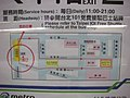 捷運內廣告燈箱 - panoramio - Tianmu peter (10).jpg