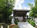日輪寺 - panoramio.jpg