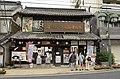 昭和レトロ商品博物館 2015 (22057046293).jpg