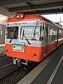 松本電気鉄道 3000系 復活塗装車両.jpg