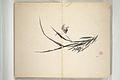 椿山翁畫譜-Chinzan Picture Album (Chinzan-ō gafu) MET 2013 671 04.jpg