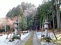 横山神社 - panoramio (1).jpg