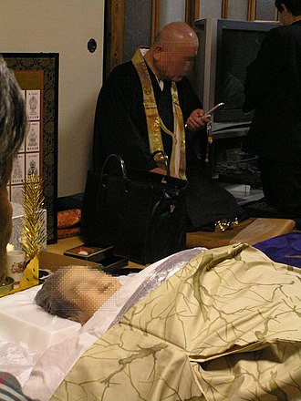 Wake (ceremony) - Wake (Buddhism in Japan)