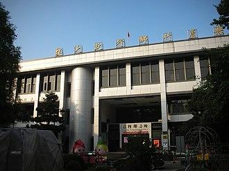 Luzhu District, Taoyuan - Luzhu District office (then Luzhu Township office)