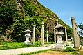 金瓜石 神社.jpg