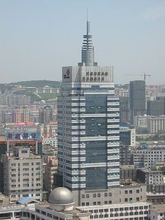 Yangquan Prefecture-level city in Shanxi, Peoples Republic of China