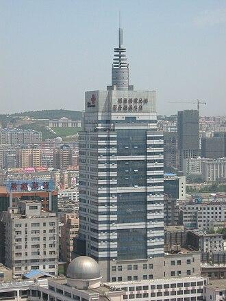 Yangquan - Image: 阳泉网通大厦